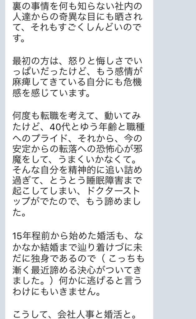 f:id:tatsunori-matsuda:20180308193739p:plain