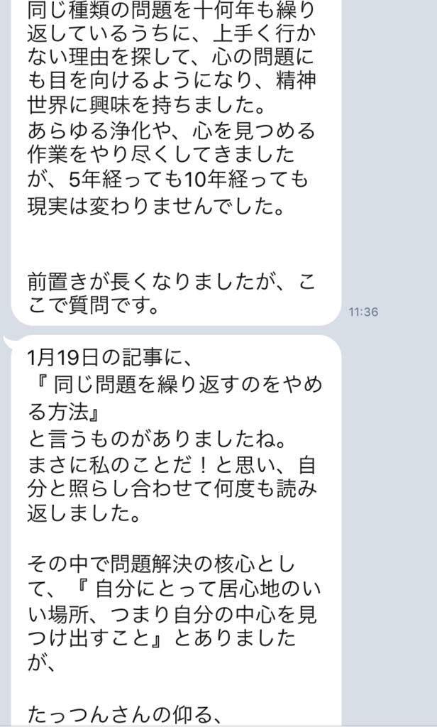f:id:tatsunori-matsuda:20180308193807p:plain