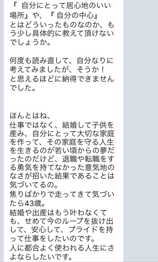 f:id:tatsunori-matsuda:20180308193832p:plain