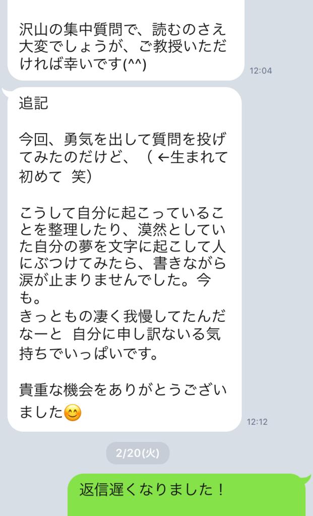f:id:tatsunori-matsuda:20180308193851p:plain