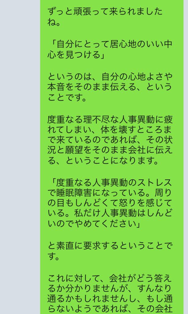 f:id:tatsunori-matsuda:20180308193913p:plain