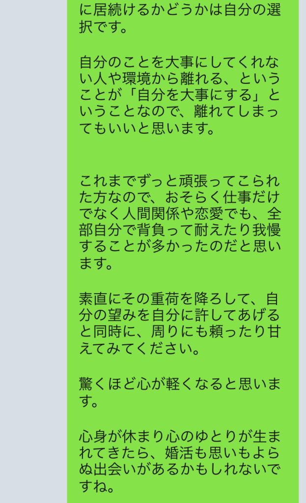 f:id:tatsunori-matsuda:20180308193934p:plain
