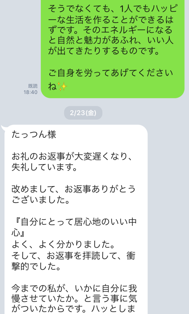 f:id:tatsunori-matsuda:20180308193949p:plain