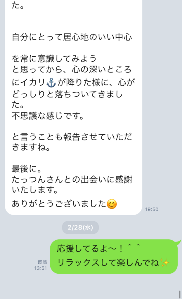 f:id:tatsunori-matsuda:20180308194025p:plain