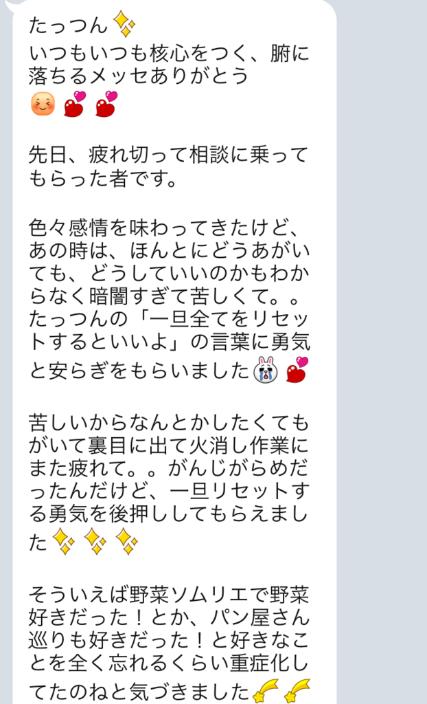 f:id:tatsunori-matsuda:20180316112101p:plain