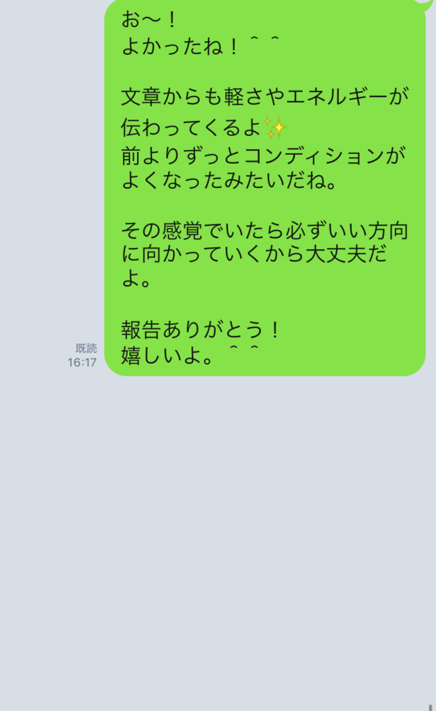 f:id:tatsunori-matsuda:20180316112134p:plain