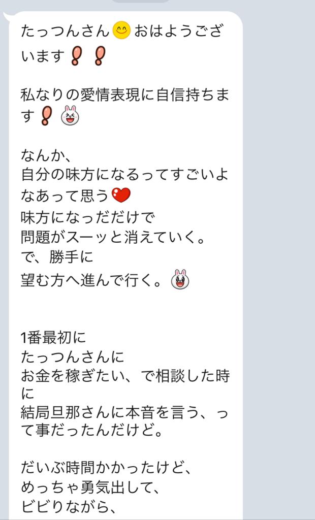 f:id:tatsunori-matsuda:20180317115553p:plain
