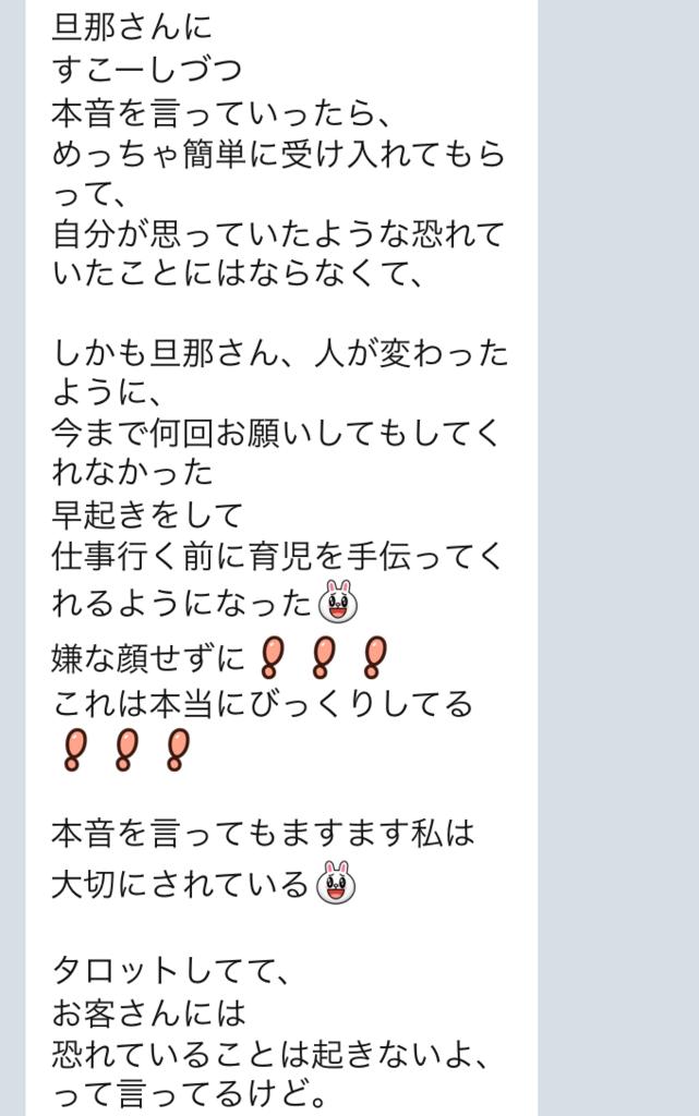 f:id:tatsunori-matsuda:20180317115631p:plain