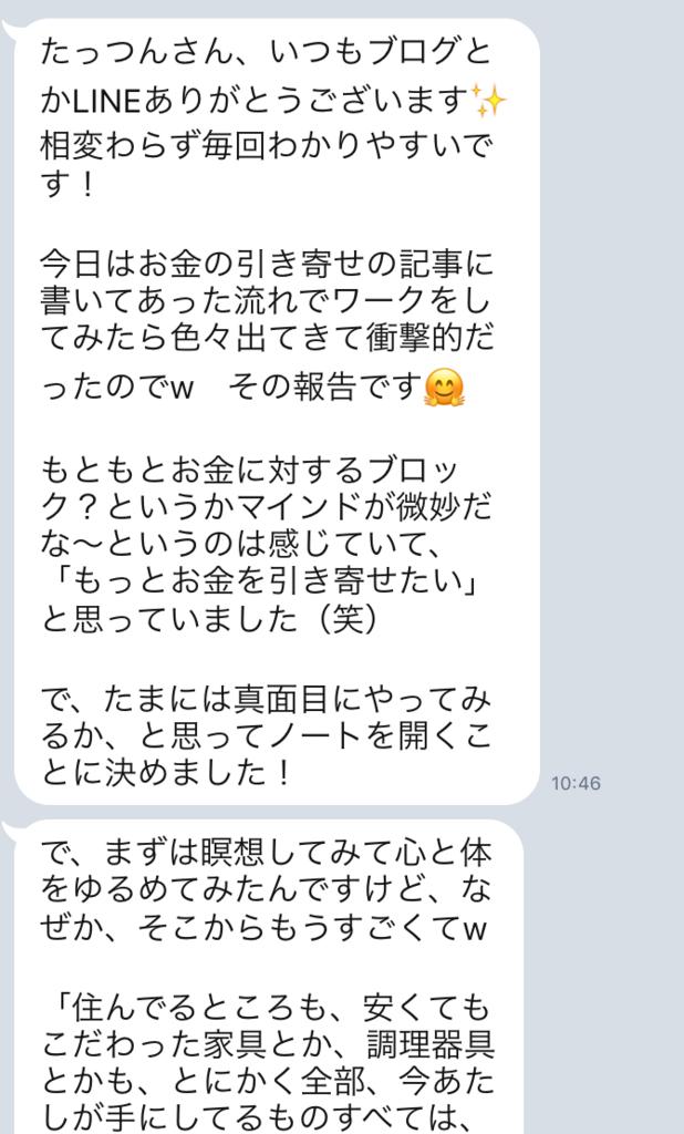 f:id:tatsunori-matsuda:20180406133104p:plain