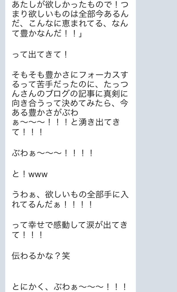 f:id:tatsunori-matsuda:20180406133124p:plain