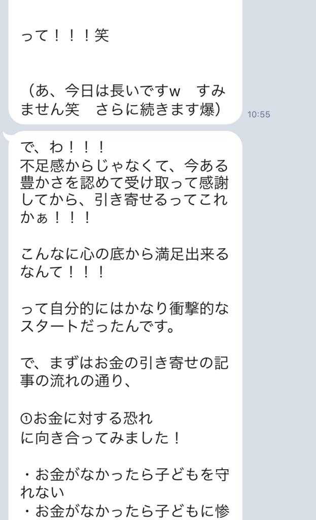 f:id:tatsunori-matsuda:20180406133208p:plain