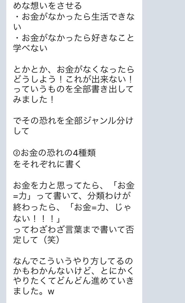 f:id:tatsunori-matsuda:20180406133235p:plain