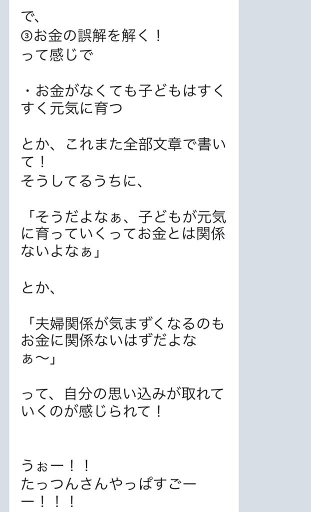 f:id:tatsunori-matsuda:20180406133316p:plain