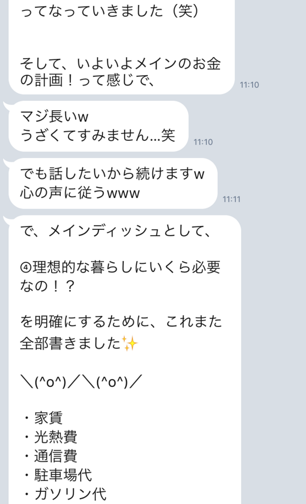 f:id:tatsunori-matsuda:20180406133422p:plain