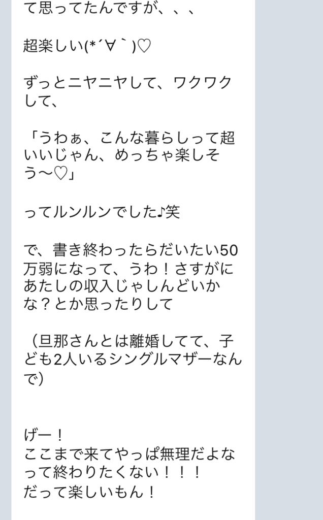 f:id:tatsunori-matsuda:20180406133648p:plain