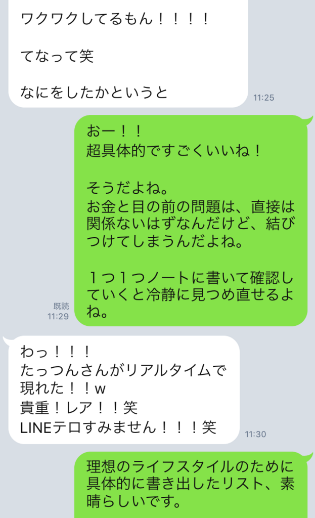 f:id:tatsunori-matsuda:20180406133709p:plain