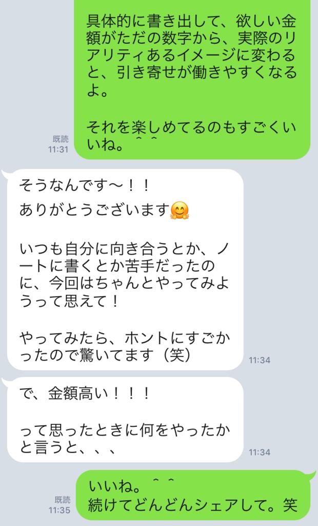 f:id:tatsunori-matsuda:20180406133726p:plain