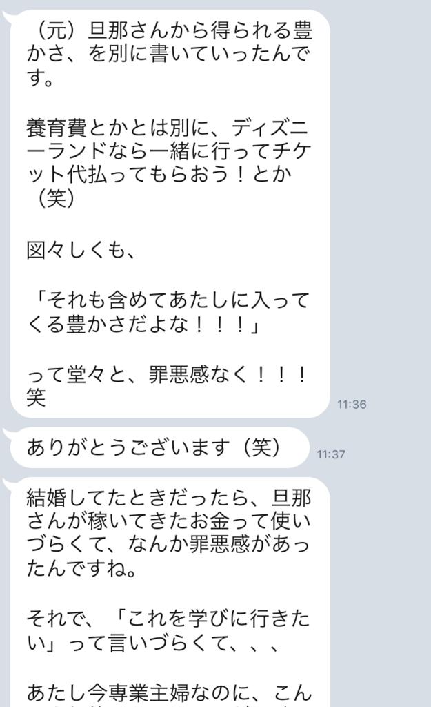 f:id:tatsunori-matsuda:20180406133743p:plain