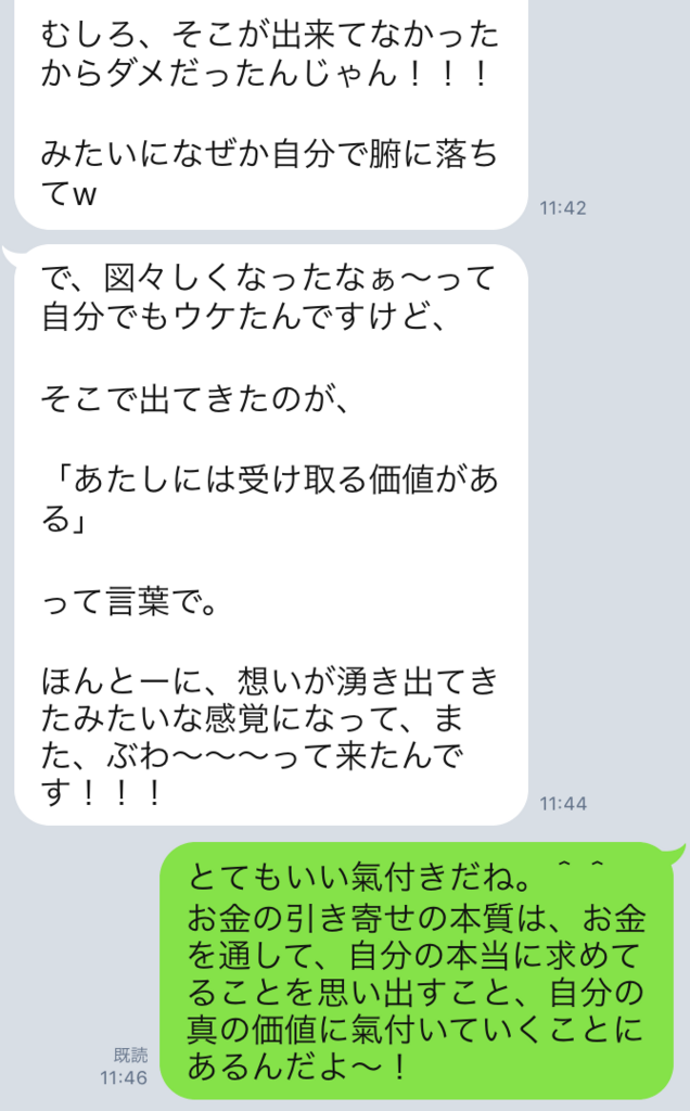 f:id:tatsunori-matsuda:20180406134529p:plain