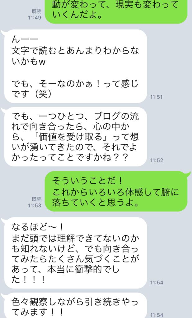 f:id:tatsunori-matsuda:20180406134834p:plain