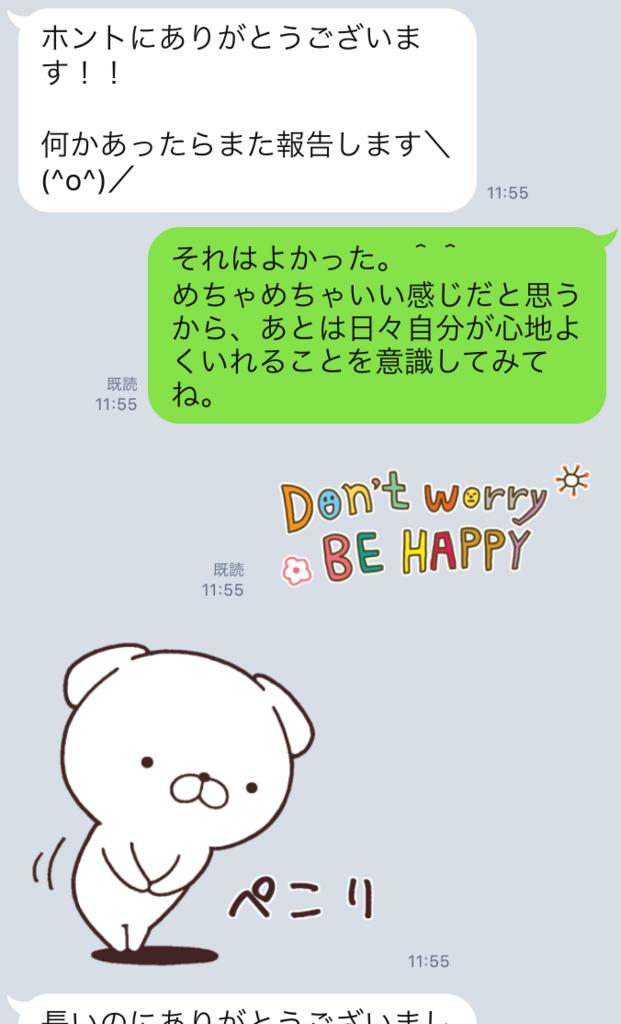 f:id:tatsunori-matsuda:20180406134852p:plain