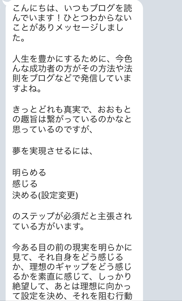 f:id:tatsunori-matsuda:20180407162958p:plain