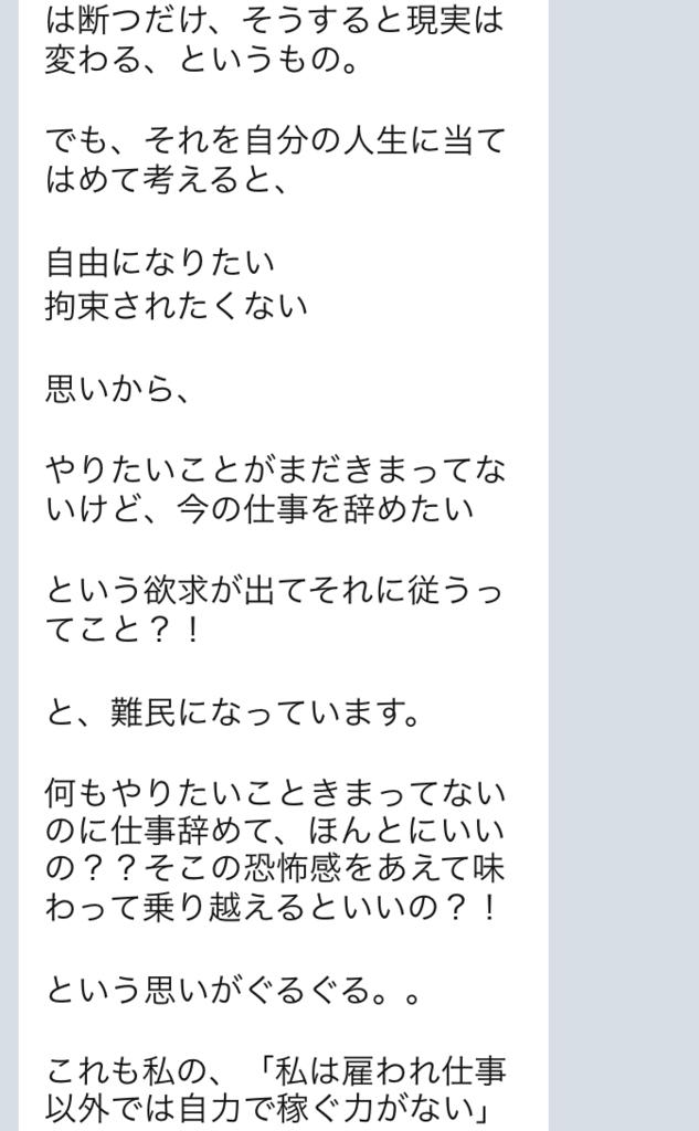 f:id:tatsunori-matsuda:20180407163013p:plain