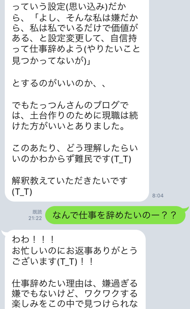 f:id:tatsunori-matsuda:20180407163031p:plain