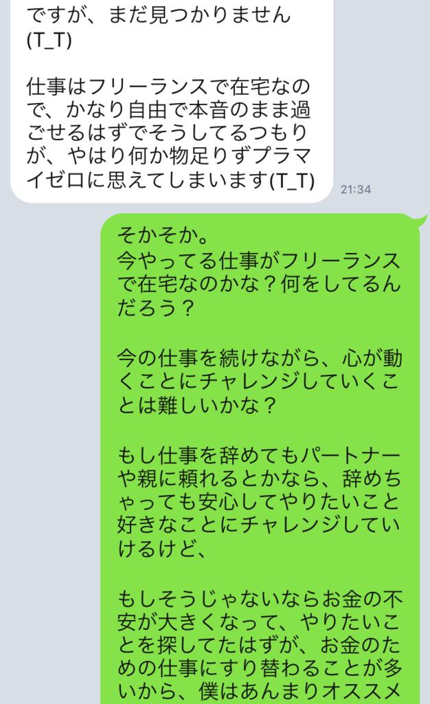 f:id:tatsunori-matsuda:20180407163059p:plain