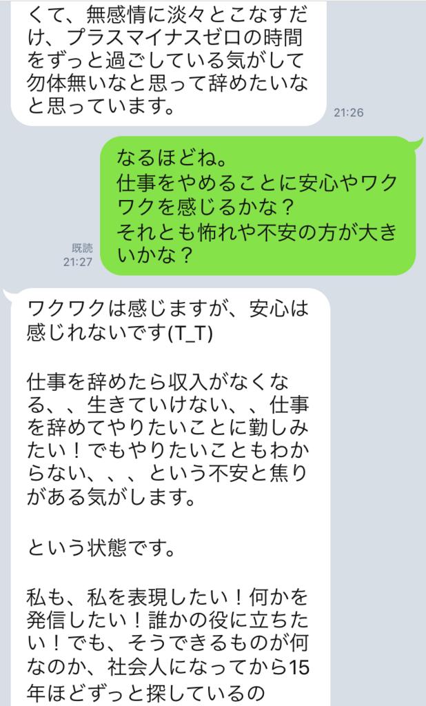 f:id:tatsunori-matsuda:20180407163148p:plain