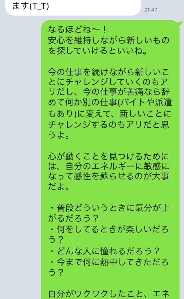 f:id:tatsunori-matsuda:20180407163216p:plain