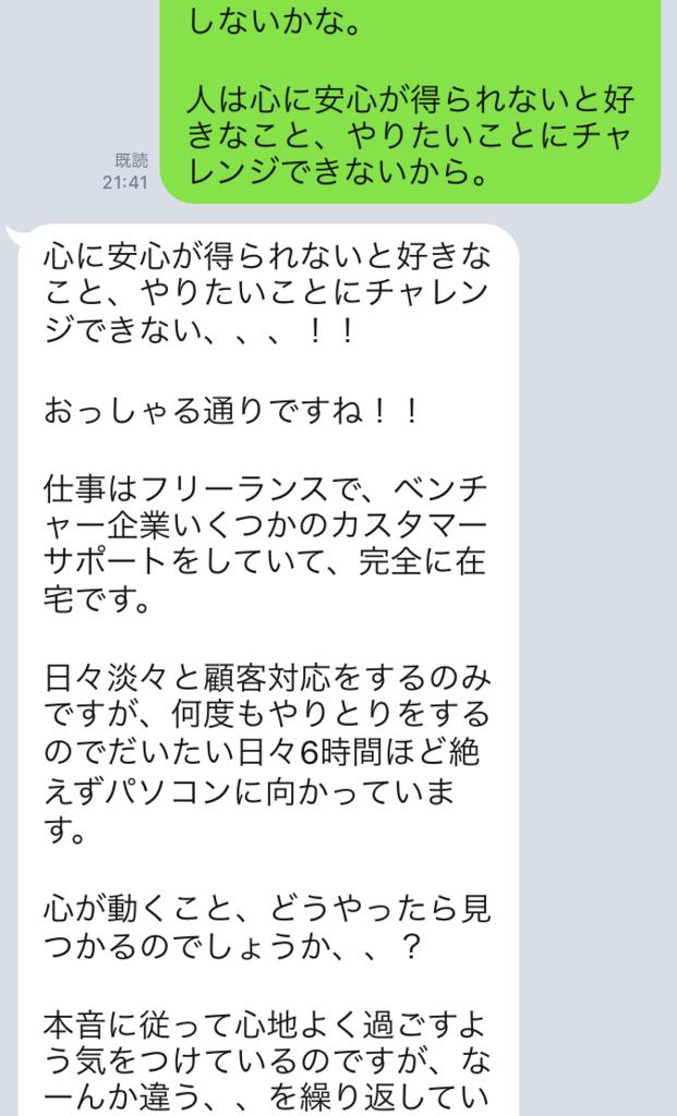 f:id:tatsunori-matsuda:20180407163230p:plain