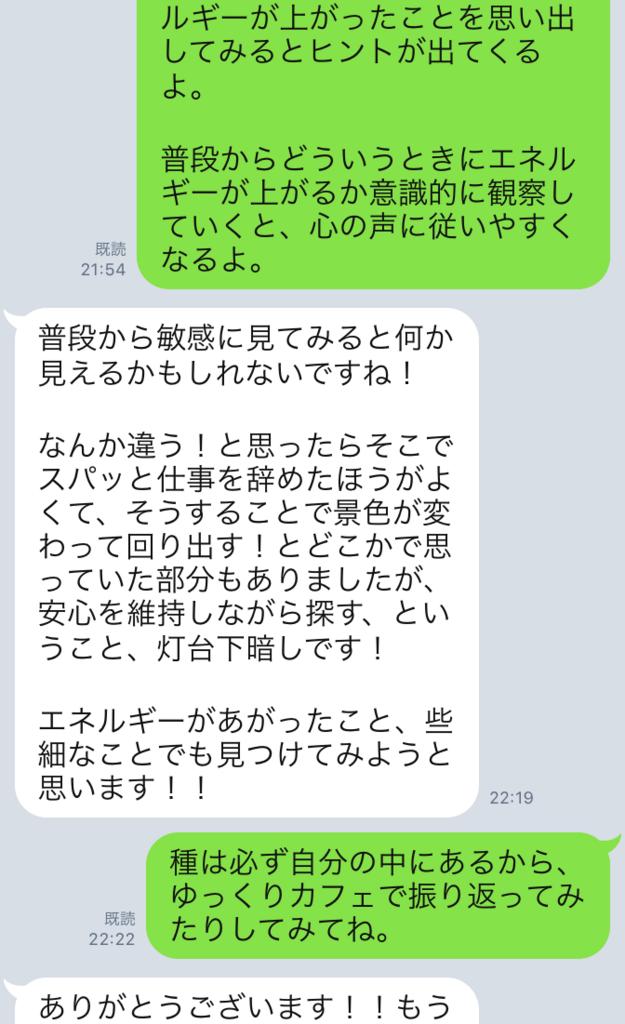 f:id:tatsunori-matsuda:20180407163303p:plain
