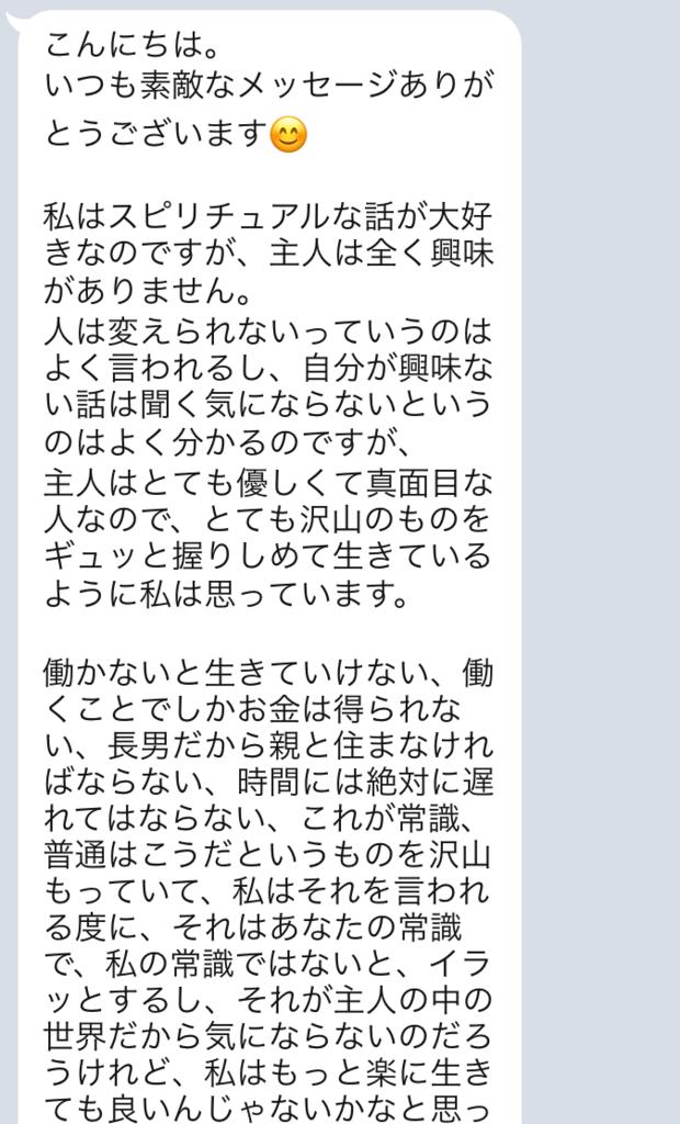 f:id:tatsunori-matsuda:20180413121916p:plain