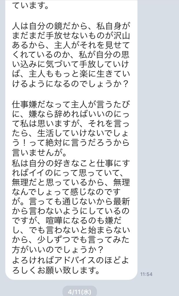 f:id:tatsunori-matsuda:20180413121927p:plain