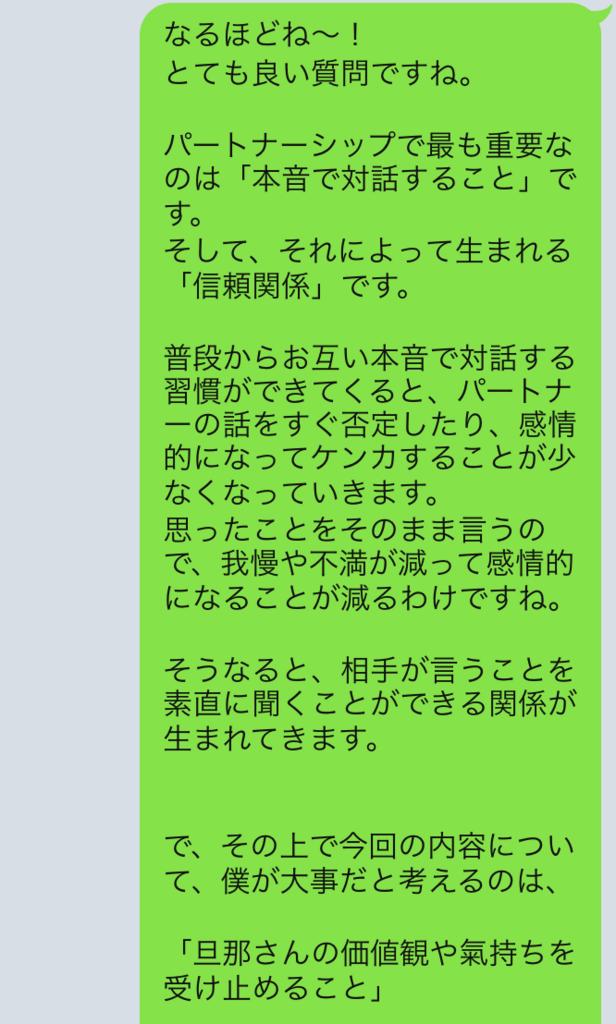 f:id:tatsunori-matsuda:20180413121941p:plain