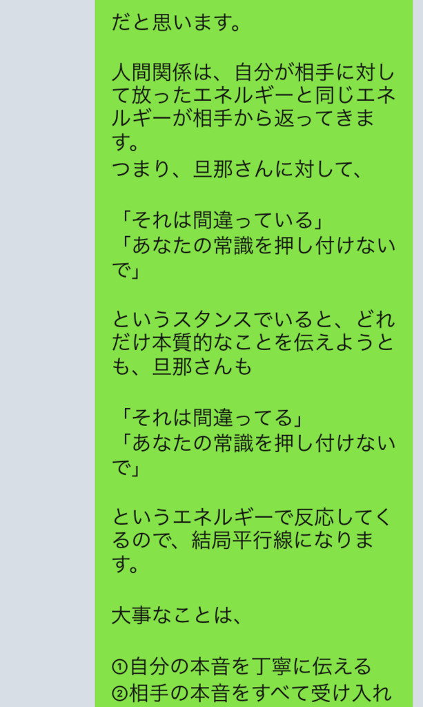 f:id:tatsunori-matsuda:20180413121957p:plain