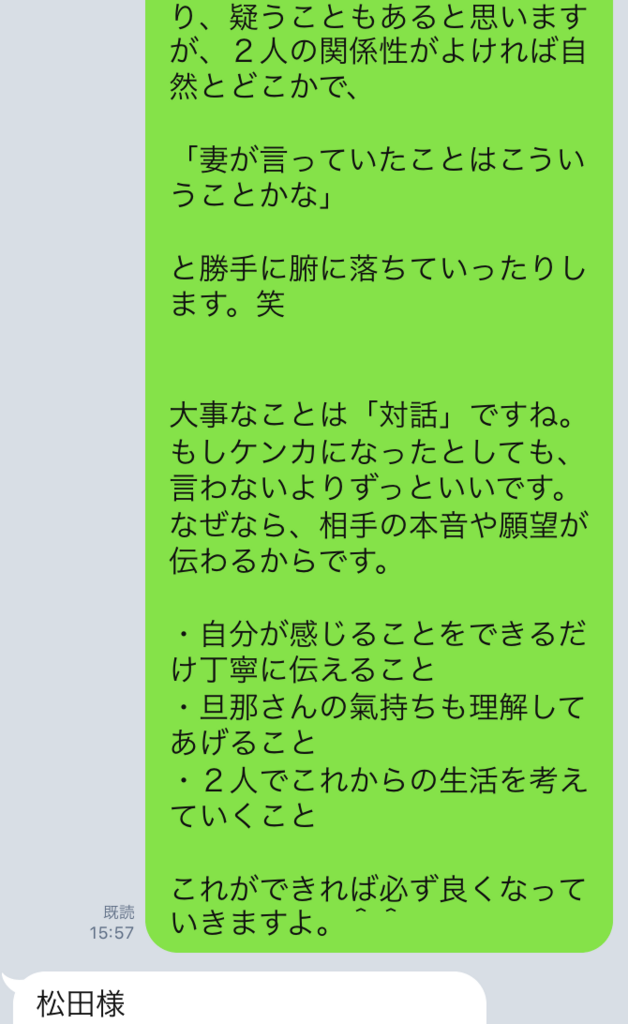f:id:tatsunori-matsuda:20180413122026p:plain