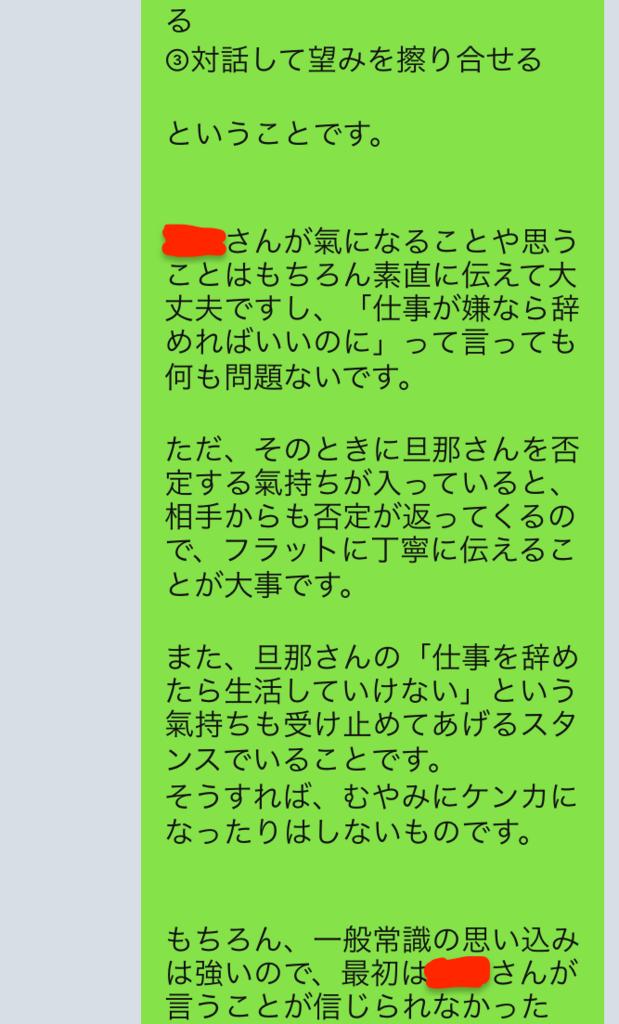 f:id:tatsunori-matsuda:20180413122301p:plain