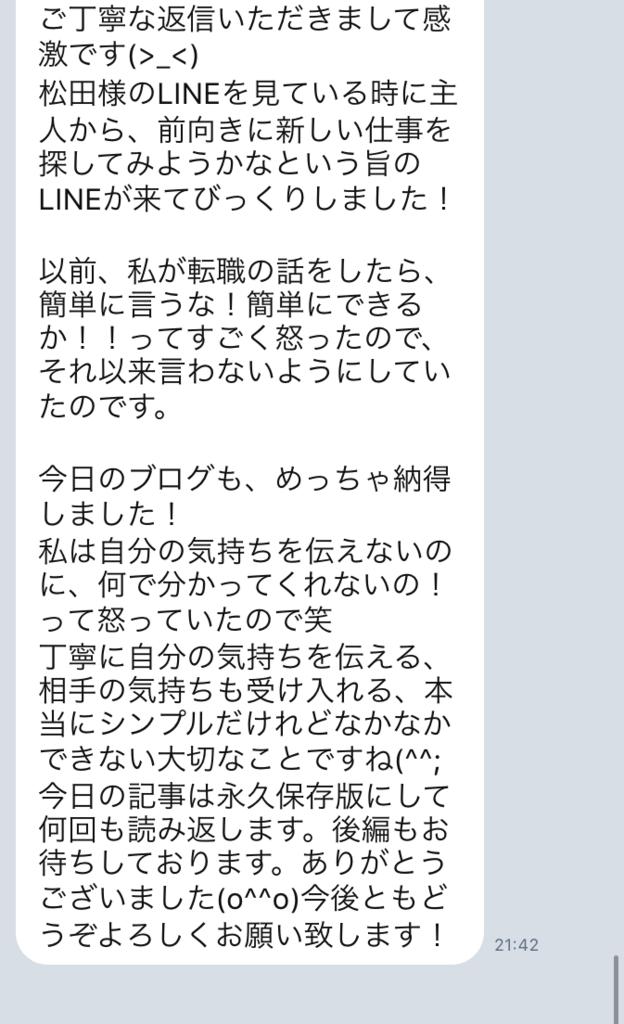 f:id:tatsunori-matsuda:20180413122322p:plain