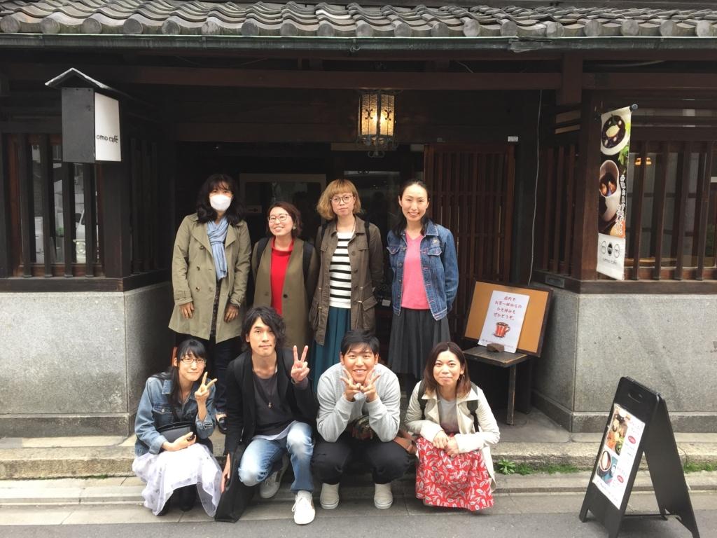f:id:tatsunori-matsuda:20180425225933j:plain