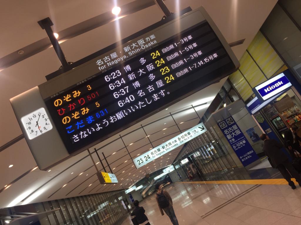 f:id:tatsunori-matsuda:20180520074906j:plain