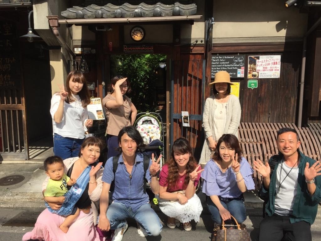f:id:tatsunori-matsuda:20180530203430j:plain