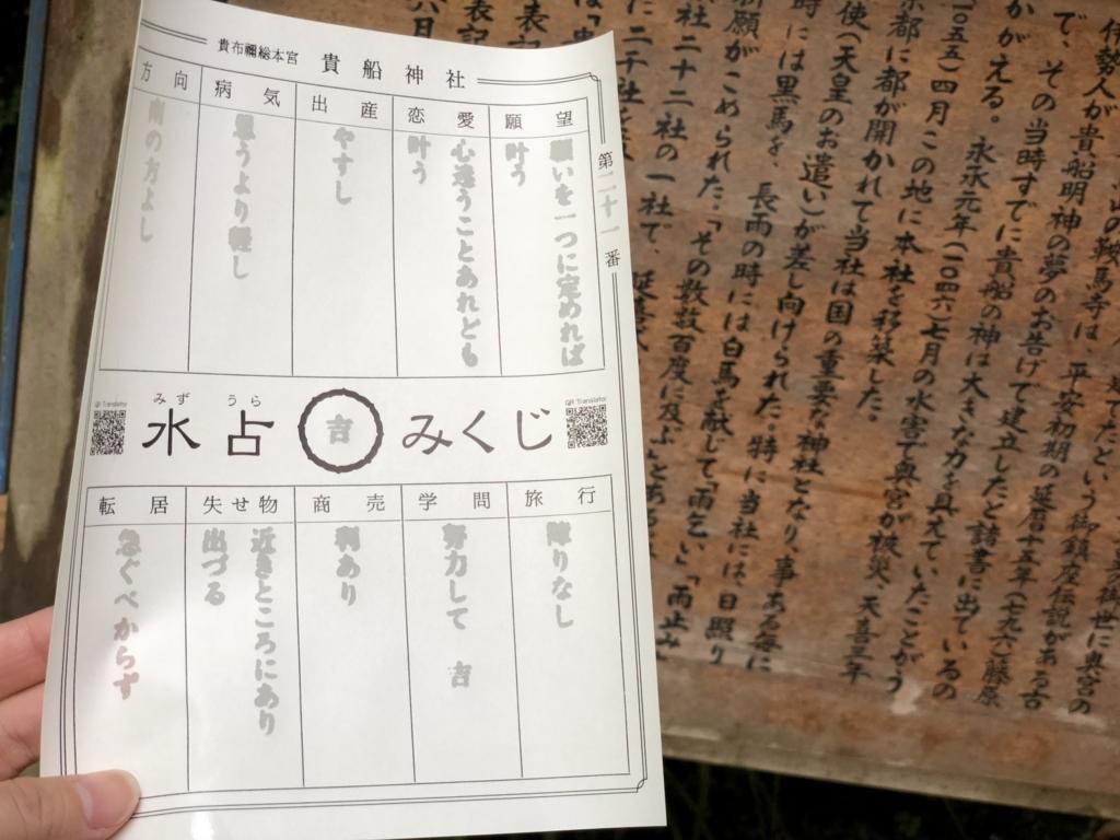 f:id:tatsunori-matsuda:20180703171905j:plain