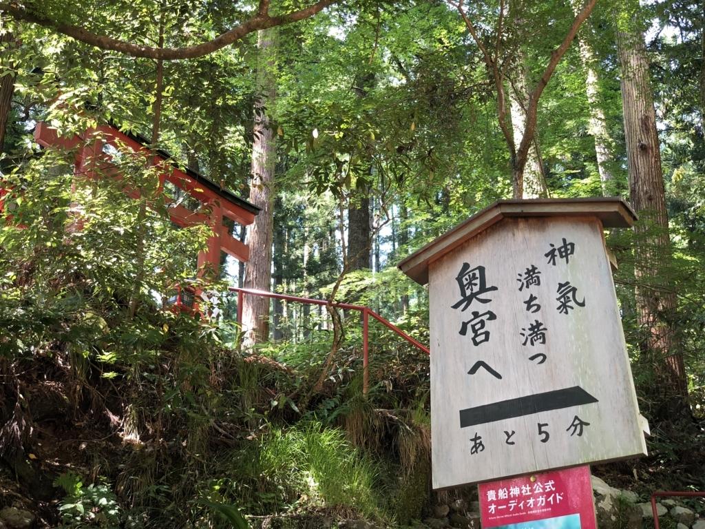 f:id:tatsunori-matsuda:20180703172141j:plain