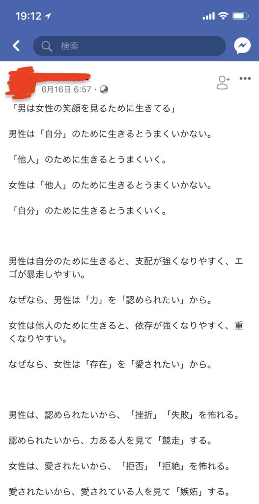 f:id:tatsunori-matsuda:20180703192304p:plain