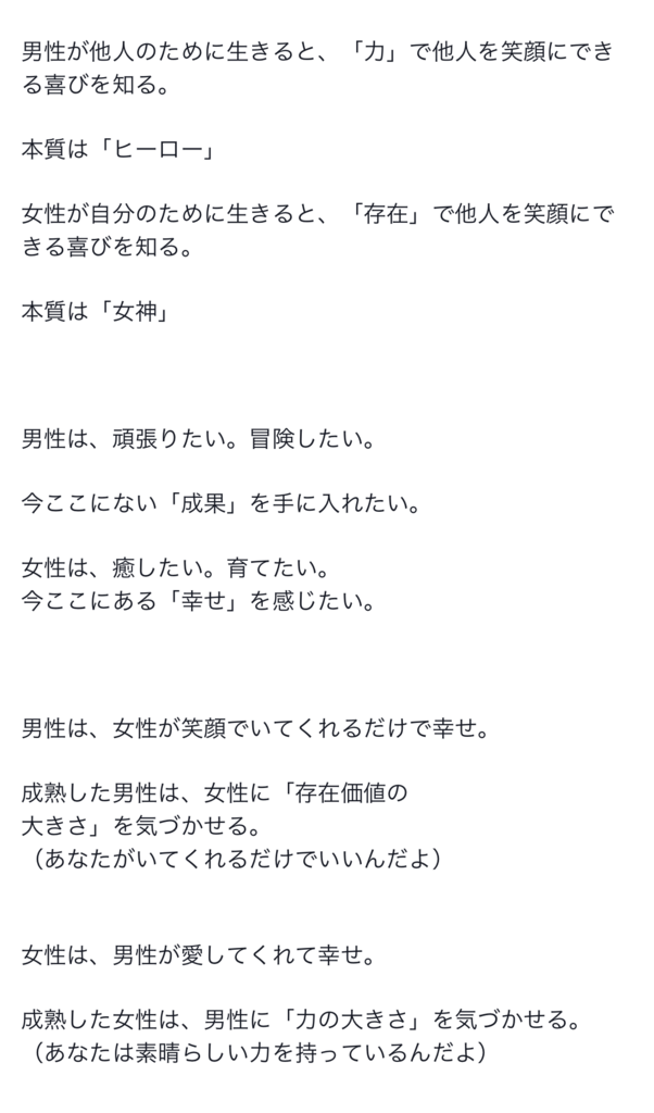 f:id:tatsunori-matsuda:20180703192323p:plain