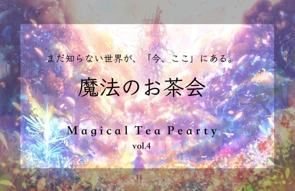 f:id:tatsunori-matsuda:20180712150023j:plain