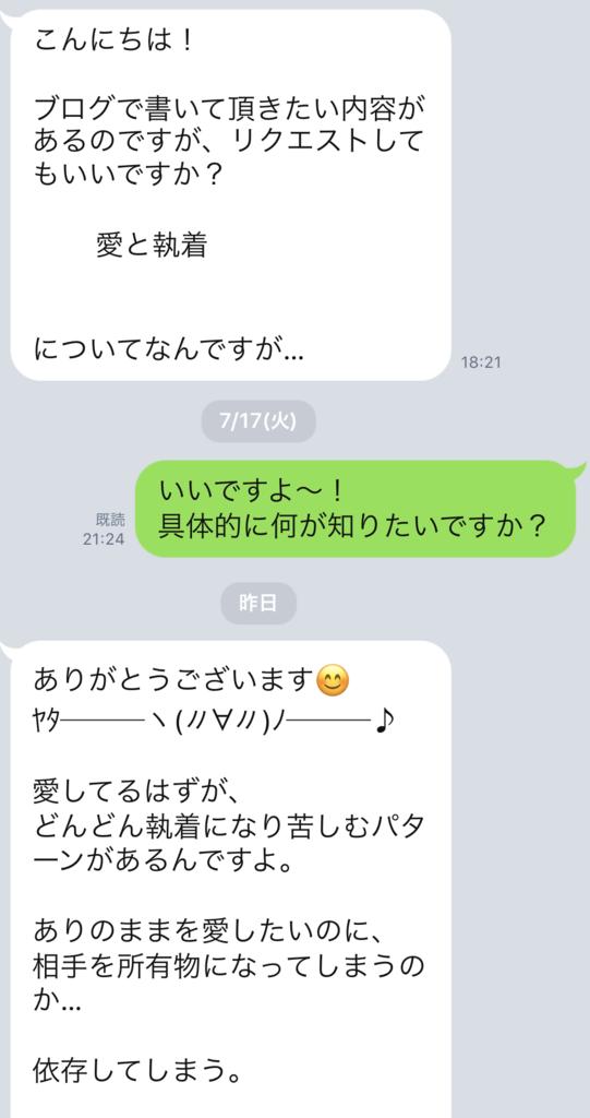 f:id:tatsunori-matsuda:20180719162836p:plain