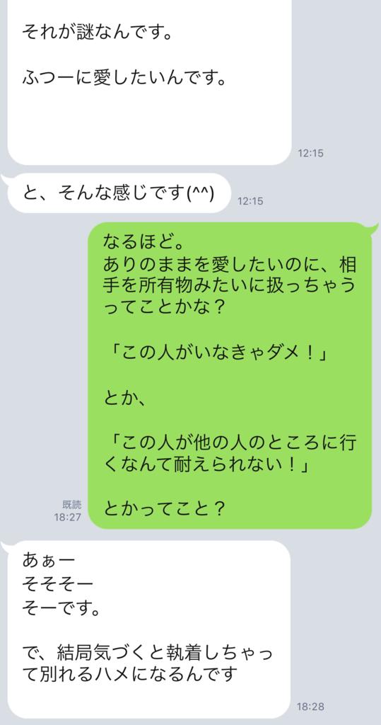 f:id:tatsunori-matsuda:20180719163033p:plain
